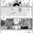師弟物語12