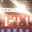 松崎町夏祭り花火大会