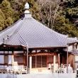 『河内史跡巡り』感応寺・感応寺は古くは恩智神社の神宮寺で、別当坊で六坊の筆頭坊であった。恩智の地にいにしえ神武天皇が東征の際