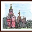 ロシアの風景(7)モスクワ・クレムリン-2