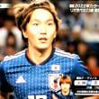☆ 横浜Fマリノス MF 天野 純 A代表として出場 ☆