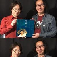 YOYO部札幌公演決まりました!今日の出来心2018年12月10日(月)