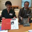 歴史まちづくりに取り組む自治体の会議in鶴岡2017