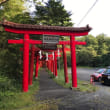 風來で東北旅 2日目 「萬蔵稲荷神社から下北半島へ」
