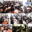 いじめ防止教室