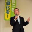 高裁での逆転勝利へ!/東京無償化裁判再決起集会