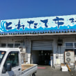 夫婦でドライブ 福井県