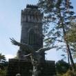 ⑦ 本丸は 昭忠の塔と 同じ高さ