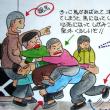 昭和の子供時代