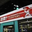 カープ電車を撮りに広島駅へ、、、