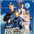 3月14日の北海道新聞より、気になってこと。