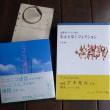 長嶋康郎さんの本も扱っています!