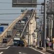 中四国を結ぶ広域サイクリングルート「しまなみ海道・やまなみ街道・山陰ルート」