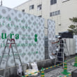 【gura-yamagata(グラ・ヤマガタ)】情報解禁!