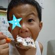 誕生日前祝い~晩ご飯編~