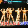 大阪マスターズ40会
