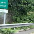 夏休み!車中泊w!長野・飛騨高山・白川郷・富山湾を巡る(3日目)