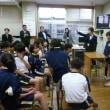 指導主事学校訪問