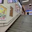 朝霞駅にポスター看板を設置しました!