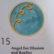 今日の天使〜虚偽と真実の天使