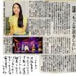 屋比久知奈、東京の大舞台で活躍していますね!東京の『帝国劇場』で見たいですね!