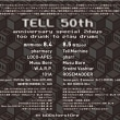TELL 50th anniversary special 2days  「too drunk to play drums」