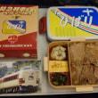 東京駅(で購入した駅弁 特急列車ヘッドマーク弁当)