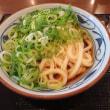 """Gifu / Restaurant """" Marugame-Semen """""""