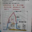 歩行者天国】ゆうゆうバス(熊谷市)のお知らせ