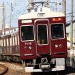 ダイヤ改正後の阪急箕面線を撮影~箕面線にて_18/07/09-10