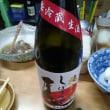 3銘柄目は三千盛 純米大吟しぼりたて生酒 三千盛さんの醸す銘柄