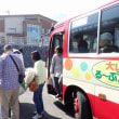 ループバス運行開始!