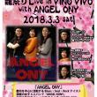 3/3(土)Angel ONYトリオ、ひな祭りライブ