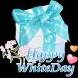 3月14日「ホワイトデー」♡