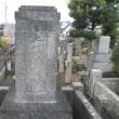 9月16日は大杉栄の命日です。(墓参りの写真など)