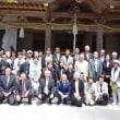 松尾神社敬神婦人会が熊野本宮大社を正式参拝