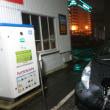 雨の中充電
