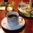 イヴニング☆カフェ・ホワイトチョコアプリコット