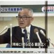 黒岩知事は、この一か月に、五回もNHKニュースに登場をした。横浜市の行事にさえ、NHKは、林市長を出さず、黒岩知事を出したのだ。何故だ?