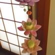 蓮の花袋のつるし飾りが完成しました。