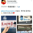 転売ユン〇ェファン全ステ中 (  ¯⌓¯  )👎👎👎