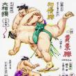 大相撲九州場所:千秋楽