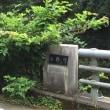 🚶…炭山林道(東海自然道)…炭山…木幡…
