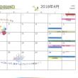 4月のイベント表です。~4月からのウェルカムイベントは16時からです~