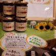 🆕 蜂蜜七穀辛味噌