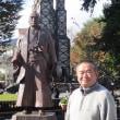 11/12(日)~13日(月)三島スカイウォークと久能山 Ⅰ
