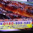7/14・・・旅サラダプレゼント(本日正午まで)