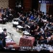 予算委員会の審議とは「与野党のパフォーマンス合戦」なのでしょうか