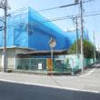 福山市立霞小学校北棟校舎外壁塗装改修工事