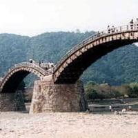 旅の豆知識「日本百名橋」